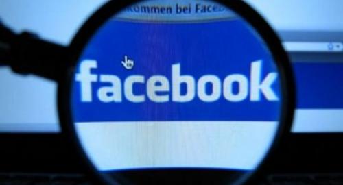 Facebook: 5 funzioni nascoste